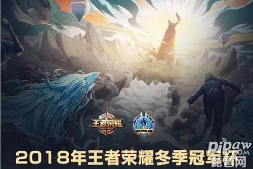 2018王者光彩夏季冠军杯预选赛境外赛区工夫表一览