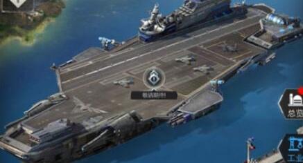 红警OL航空母舰有什么用 航空母舰作用一览