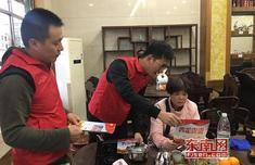 莆田仙游榜头:扫黑除恶宣传全覆盖 严打出实效