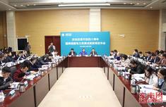 """福建已成功蜕变成为清洁能源""""大省"""" 清洁能源发电占比55%"""