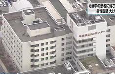 患者刀刺日本医生原因是什么 是什么事情让其刀刺医生
