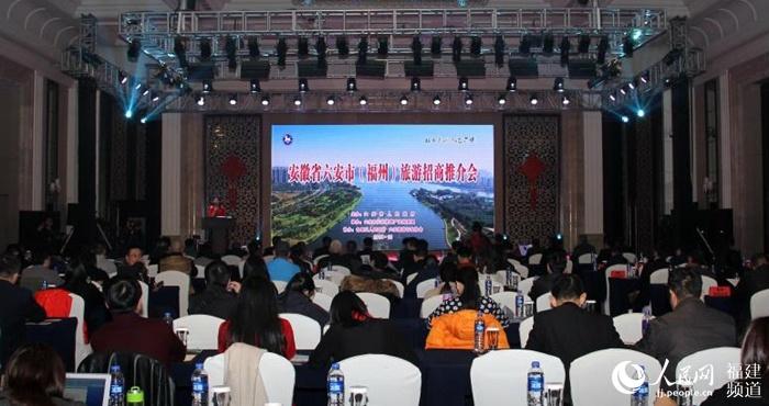 安徽六安走进意彩娱乐推介旅游 本地特征商品显现在市民眼前