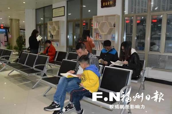 连江设立阅读驿站 期待的工夫因有书的伴随变得充分