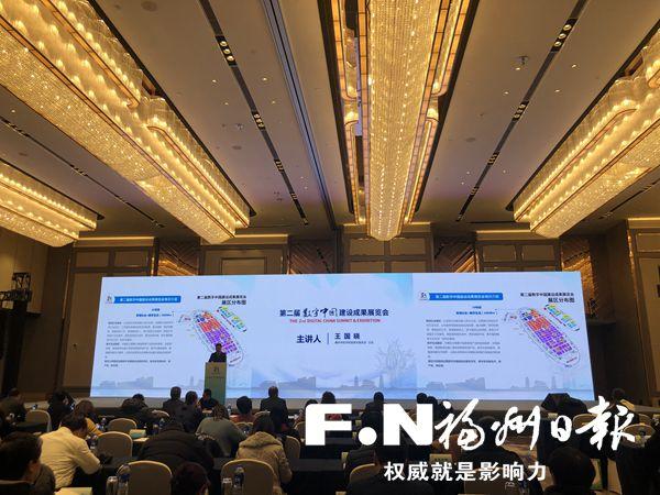 第二届数字中国设置装备摆设结果展览会推介会在沪举行