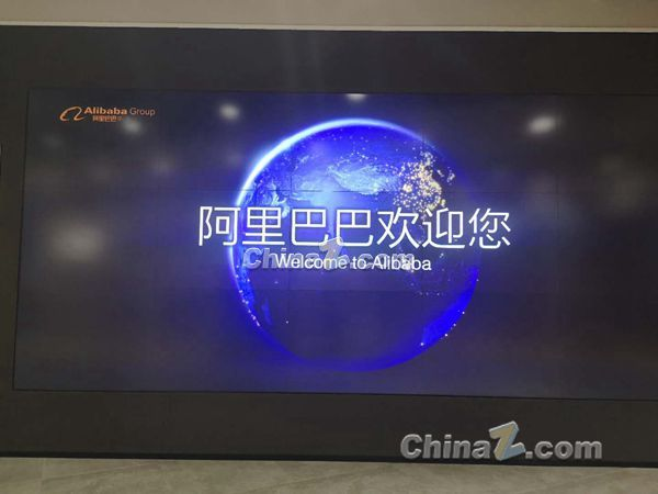 阿里平头哥落户上海 推进云端一体化的芯片结构