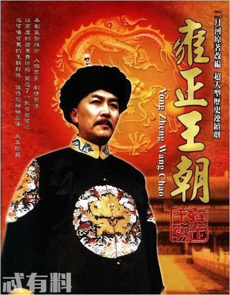 《康熙王朝》作者二月河去世 二月河笔名原来跟这条河有关