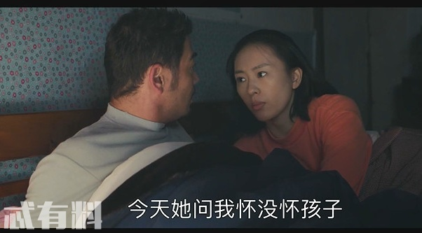 大江大河:宋运萍被婆婆骂狐狸精受尽了欺凌 真的是糟心