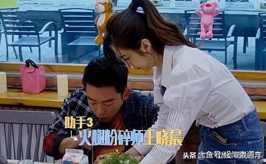 郑恺否定与王晓晨爱情,六个字冒犯王晓晨,网友:搞事变吗?