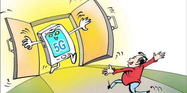 首個5G移動套餐是怎樣的收費詳情曝光 5G網速到底有多快?