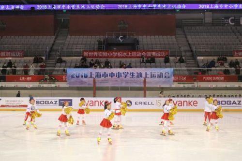 上海冰上運動會詳情曝光 上海為什么要舉辦中小學生冰上運動會