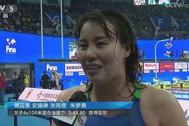 中國混合泳接力銀牌 2018國際短池賽傅園慧自虐式激勵率隊奪銀