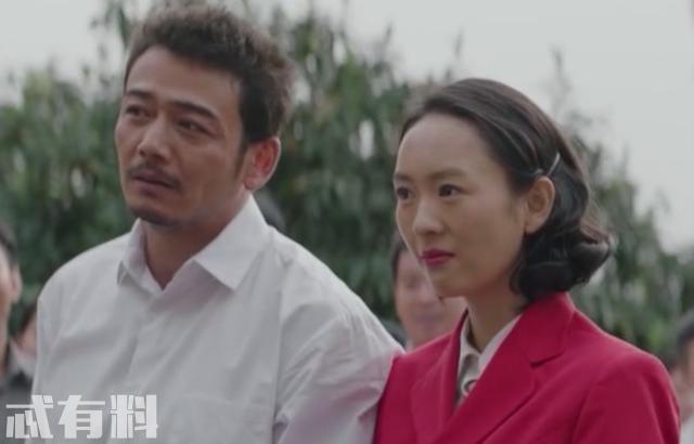 大江大河:雷东宝替宋运萍报仇倾家荡产,宋运辉怒了