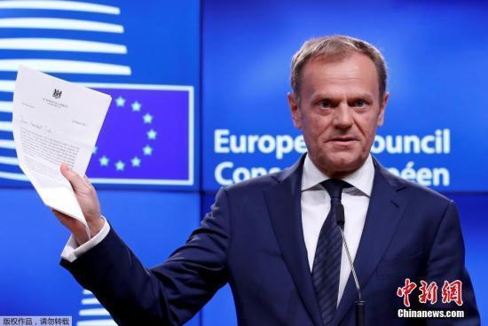 欧盟:愿为英国就脱欧协议作补充解释 但不会修改