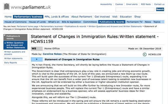 重磅!英国企业家移民将被替代 最新政策分析解释
