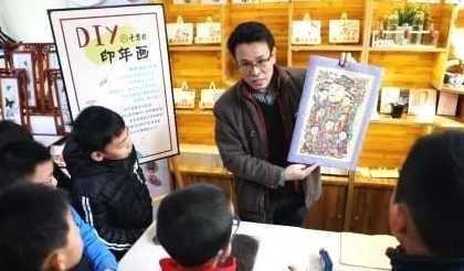 被非遗的魅力感染 木版年画公益课堂走进潍坊十笏园