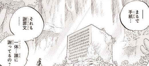 海贼王:历史正文隐藏设定 坚不可摧背后的故事
