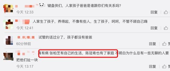 张柏芝生下第三胎,陈冠希发了一条微博有深意