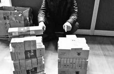 霞浦特大非法经营烟草案告破 抓获10人涉案金额1200万元