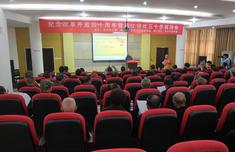 三明市多地多单位举办文艺汇演 喜庆改革开放40周年