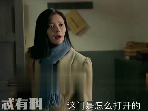 大江大河刘启明是好人吗有什么背景来头 宋运辉刘启明怎么认识的