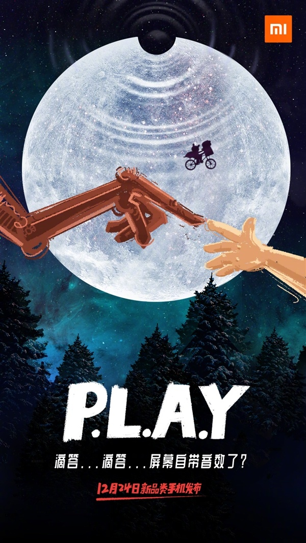 小米Play真机12月24日发布 小米Play采用水滴屏售价多少