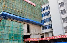 福州市一医院新外科病房大楼封顶