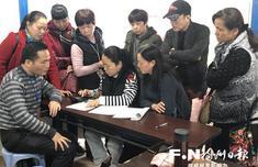 党建引领和谐征迁 台江南公园片区旧改签约率近八成
