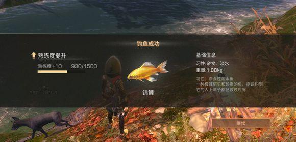 明日之后锦鲤在哪钓最多?明日之后锦鲤食谱钓鱼位置分享