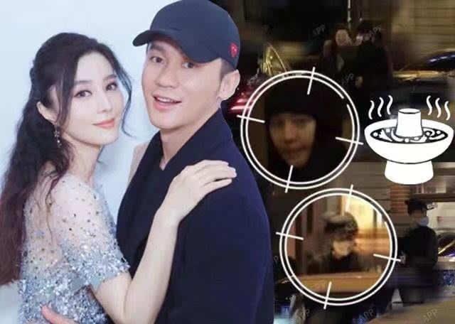 """李晨暂不考虑结婚以""""家人不同意""""拒绝范冰冰?细节揭露真相"""