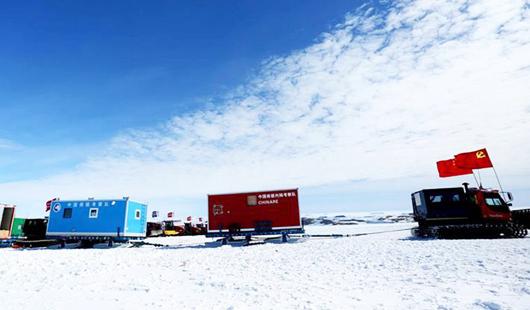 """中国科考队""""37懦夫""""向南极要地本地挺进"""
