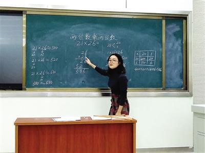 南平师范附属小学教师片段教学比赛圆满落幕