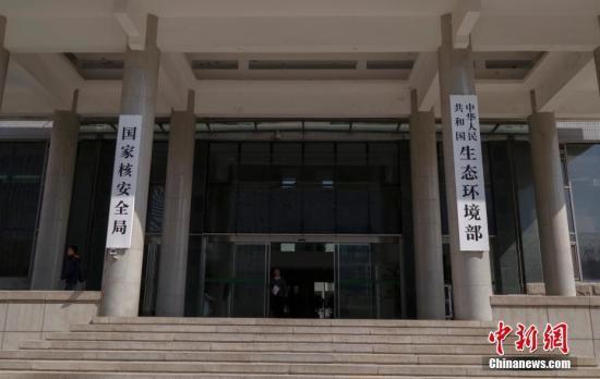生态环境部:解除江西德兴德邦化工环境违法案挂牌督办