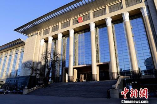 最高法知识产权法庭近期挂牌 公开选拔高级法官