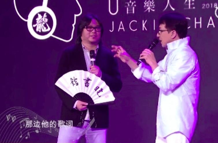 成龍疑回應吳卓林:我不是好父親,但一定是負責任的父親