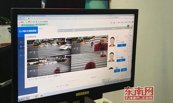 """莆田启用""""人脸识别""""系统 抓拍行人交通违法"""