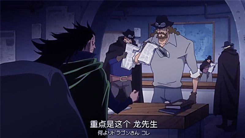 海贼王:路飞老爸野心揭开 五老星坐不住了