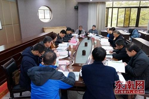 南平顺昌西坑示范区项目规划通过专家评审