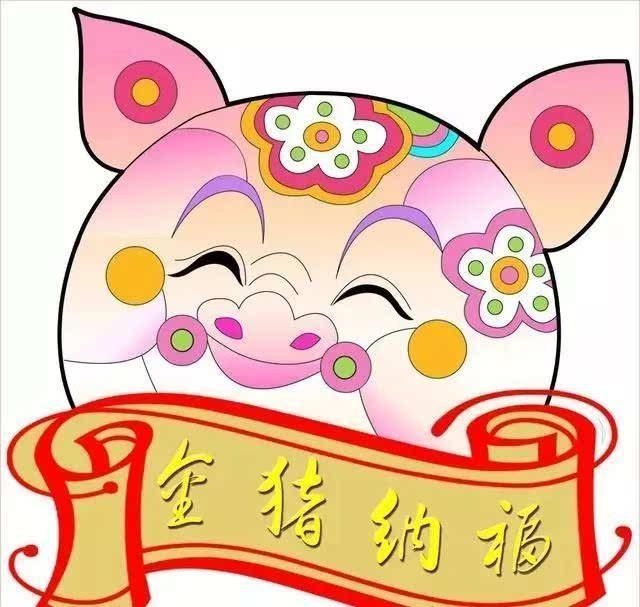 2019年春晚节目单公布嘉宾演员都曝光!猪年春