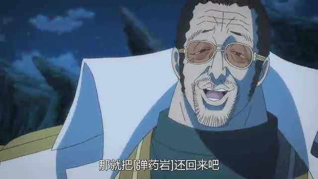 海贼王:恶魔果实能力被削弱 已经不像一开始那样无敌了
