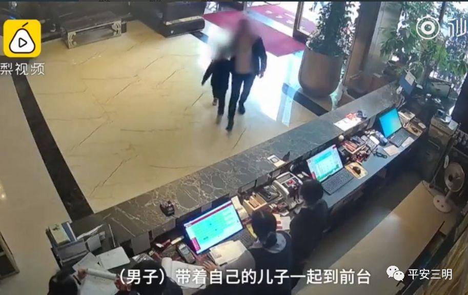 三明一男子出轨被抓,竟耍起了酒疯打杂宾馆……
