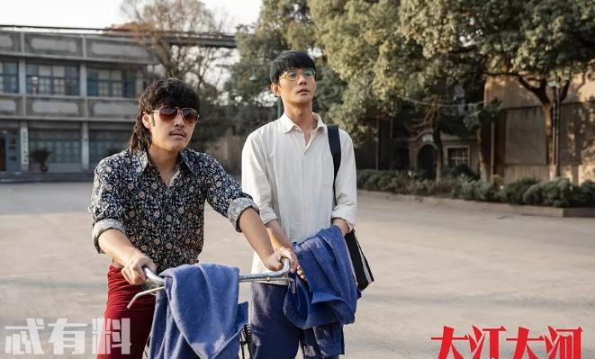 大江大河:宋运萍去世谁是真正凶手 这三人都脱不了关系