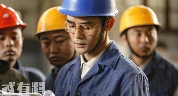 大江大河中金州化工是在哪里有原型么?是大连