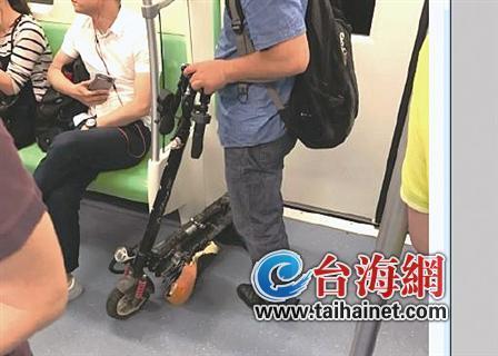 厦门地铁内禁用滑板平衡车 明年2月1日起施行