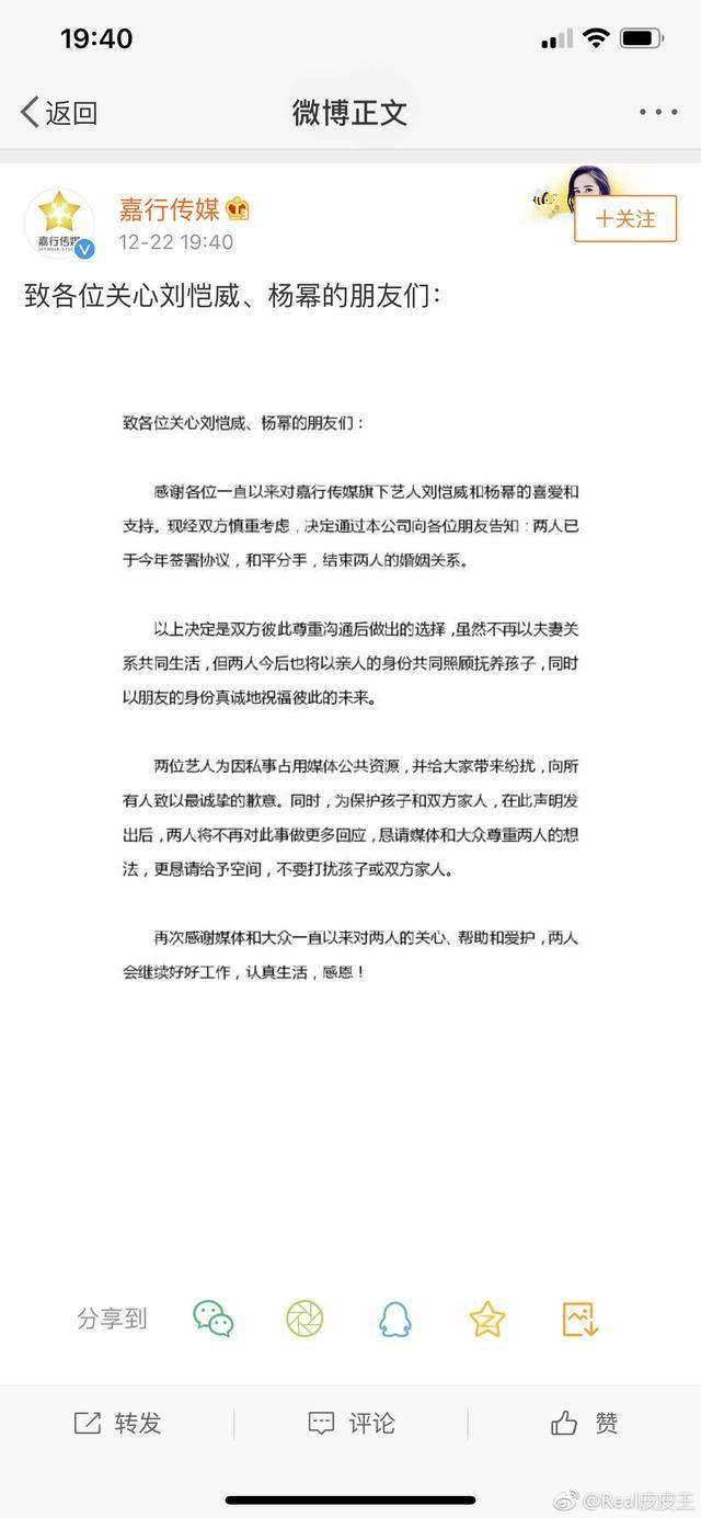 刘恺威杨幂终离婚,夜光剧本成为最后一根稻草,网友纷纷心疼杨幂