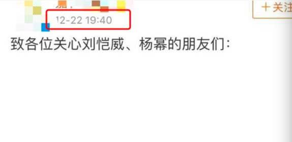 杨幂离婚李易峰晒照隔空安慰?粉丝列出三点证据反驳