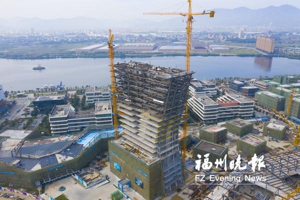 福州滨海新城对接招商项目219项 高端产业集聚发展