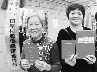 漳州龙文:实现集体产权制度改革的新突破