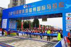 2018福州国际马拉松鸣枪 4万名选手参赛