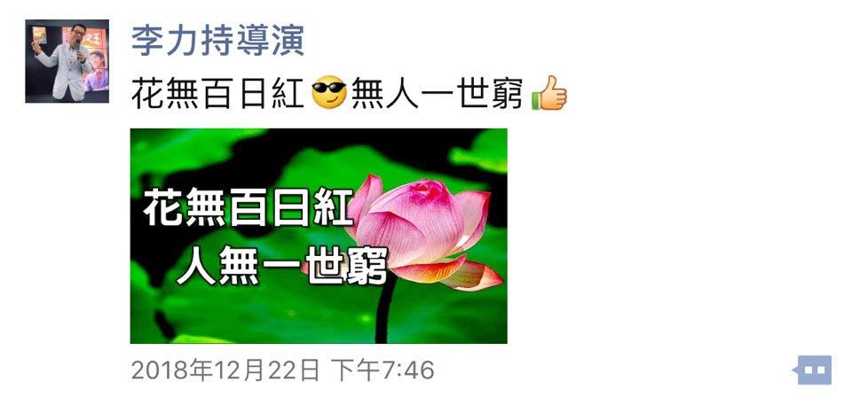 知名导演疑发声力挺刘恺威并暗讽杨幂:别和烂人烂事纠缠