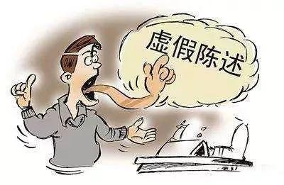 糊涂!三明一男子为了35万帮恶势力团伙作假供被判刑!